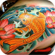 Koi Fish Tattoos by Laland Apps