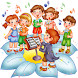 Детские песни советских времен by remind4u2
