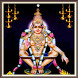 ayyappan stotram by Peaceful Vibrations and You