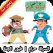 السرقة حرام - طيور الجنة by dreamsdev