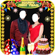 New Year Couple Photo Suit 2018 by Glory Mobile Apps