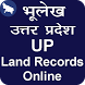 UP Bhulekh Land Records by Kode Guy