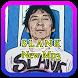 Kompilasi Mp3 Slank Terpopuler by Al Hikam Dev
