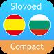 Испански <> Български Речник Slovoed Compact by Paragon Software GmbH
