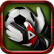 Football League: Best Soccer by ThunderBull Entertainment
