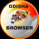 odisha browser by ambika prasad pradhan