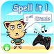 Spelling Games 1st Grade by Yuyu Games