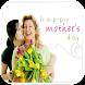 عيد الأم by Roma Apps