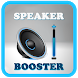 Speaker Volume Booster Pro by MOBAPPS