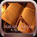 Surah Yusuf & Maryam Offline by AD Apps
