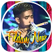 Top Dangdut: Fildan Baru by alpha28 Apps