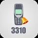 3310 Classic N Ringtones by Best Of Best Ringtones