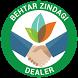 BZ Dealer