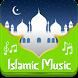 LirikLagu Religi Marshanda Mp3 by Islamic Pro