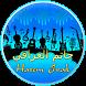 أغاني حاتم العراقي كاملة by June Music Studio