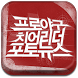 프로야구 치어리더 포토뉴스 by Korea.com