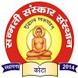 Sanmati Sanskar Sansthan by Chetan Jain
