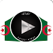 FM stations de radio Algérie by 3E WW Radios