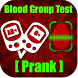 Funny Blood Group Test Prank