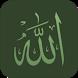 The Holy Quran | Hisnu Muslim by Ali Kech