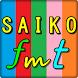 SAIKO 3D ボール転がし by sit_format