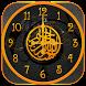 Islamic Clock Widget by Islamic Apps