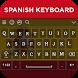 Spanish Keyboard by Abbott Cullen