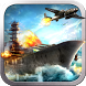 Clash of Battleships by OASIS GAMES LIMITED