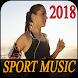 أغاني ممارسة الرياضة SPORT MUSIC 2018