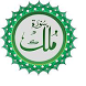 Surah Mulk With Urdu by iAPP