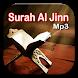 Surah Al Jinn Mp3 by Tabroni