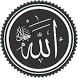 99 Names of Allah by Upanels Inc