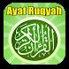 Ayat Ruqyah Manzil Mp3 by sunmountapp