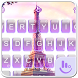 Purple Romantic Eiffel Tower Keyboard Theme by Love Free Themes