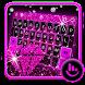 Shine Bright Like A Diamond Keyboard Theme by Sexy Free Emoji Keyboard Theme