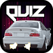 Quiz for BMW M3 E46 Fans by FlawlessApps