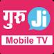 Guruji TV by Xpert Net