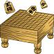 Japanese Chess (Shogi) Board by Kazuya Maeda