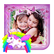 My Pony Unicorn Photo Frames by Sam Art Photo