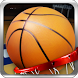 Basketball Mania by Mouse Games