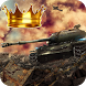 Tower Defense:Tank WAR PREMIUM by MainActivity Development