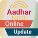 Update Online for Aadhar Card by Parmeshvara App