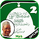 Sifatus Salatin Nabiy Part 2-Jafar by ZaidHBB