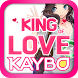 The King of Love for KAYBO by FHLGAMES.CO.,LTD