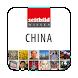 Zeitbild WISSEN China by Zeitbild Verlag und Agentur für Kommunikation GmbH