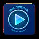 Aerosmith - Dream On Top Song & lyric