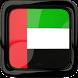 Radio Online United Arab Emirates by Offline - Aplicaciones Gratis en Internet S8 Apps