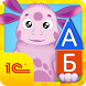Лунтик. Алфавит для малышей by 1C-Publishing LLC