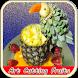 art cutting fruit