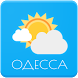 Погода. Одесса by AlVl.Dev